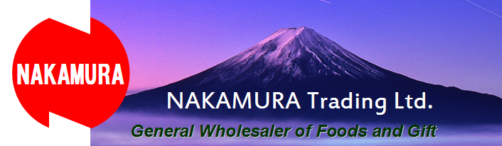 NAKAMURA Trading