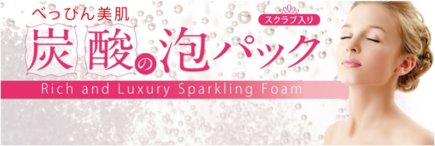 Rich and Luxury Sparkling Foam