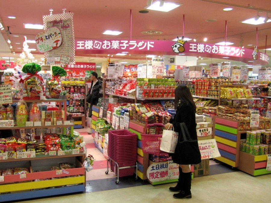 King's Candy Land Shop03